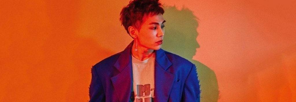 Cube Entertainment confirma que Ilhoon de BTOB está siendo investigado por consumo de marihuana