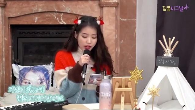 """IU realiza cover de """"Before Our Spring"""" de Jonghyun de SHINee"""