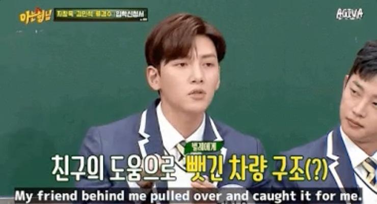 """Ji Chang Wook revela la razón por la que su sobrenombre es """"Scaredy Wook"""""""