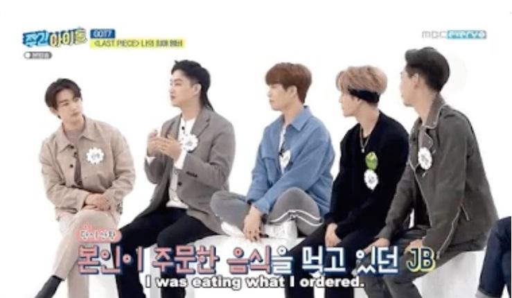 ¿JB y Jackson de GOT7 tuvieron una fuerte discusión? ¡Entérate!