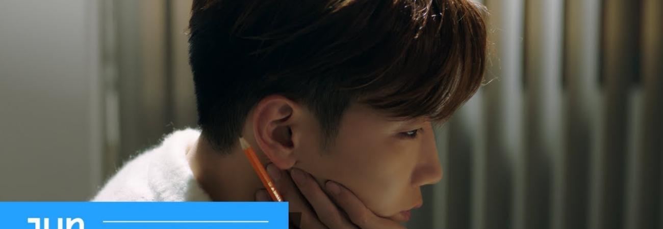 Jun.K de 2PM revela teaser track 'Parallel Lines' para el ÁLBUM '20 Mins