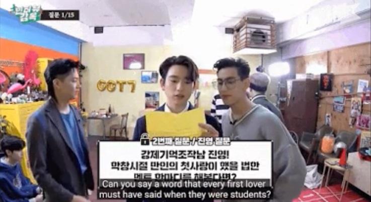 ¿Quieres saber que le dijo Jinyoung de GOT7 a su primer amor? Descúbrelo