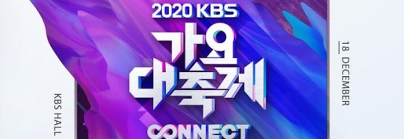 ¿En donde ver KBS Song Festival?