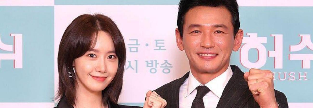 """Drama """"Hush"""" de YoonA de Girls' Generation y Hwang Jung Min se estrena con fuertes índices de audiencia"""