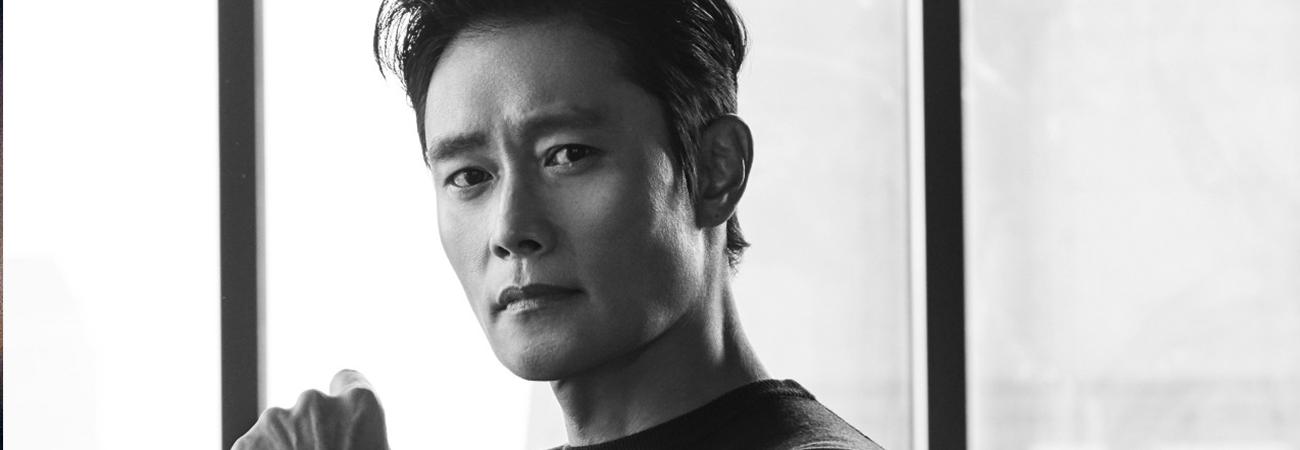 Lee Byung Hun dona 100 millones a familias de bajos ingresos