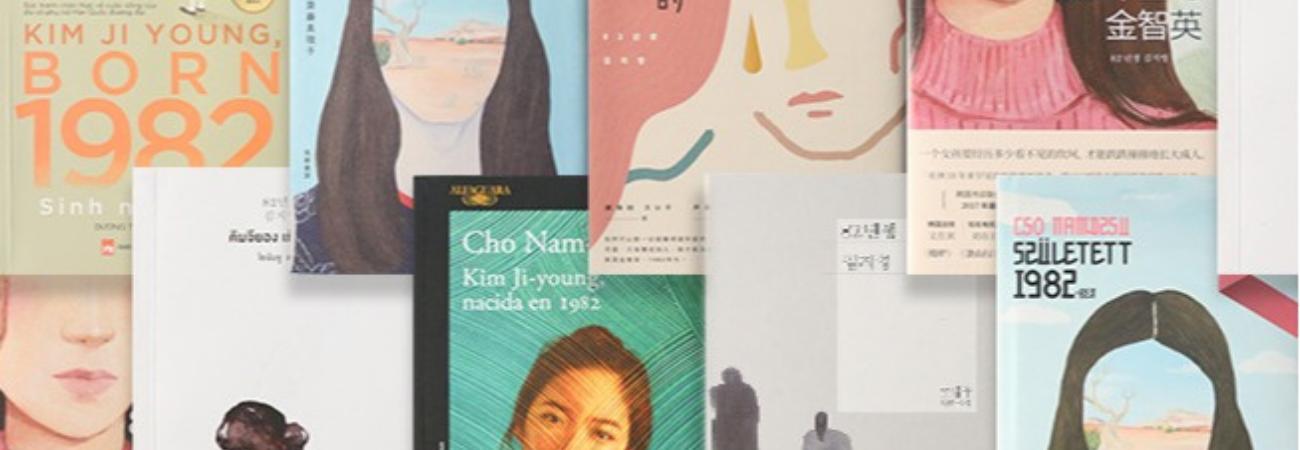 Novela Coreana