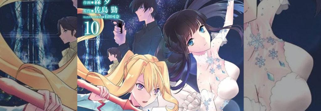 El spin-off de Mahouka Koukou no Yuutousei sera adaptado al anime