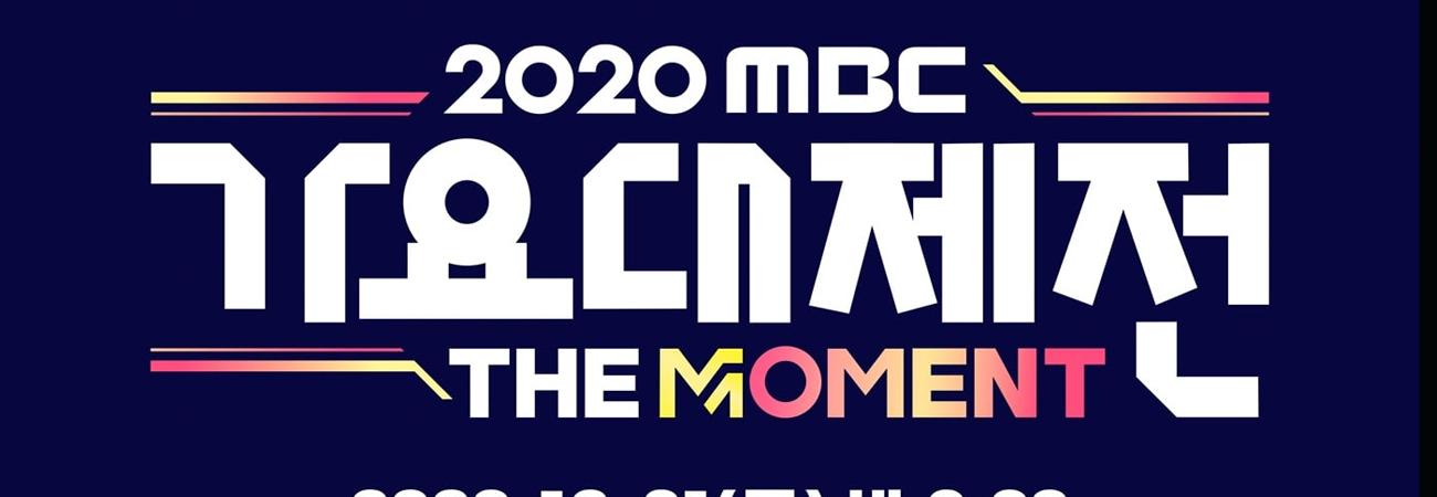 2020 MBC Music Festival ha revelado su increíble alineación
