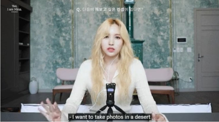 Mina de TWICE revela que concepto quisiera probar en una sesión de fotos