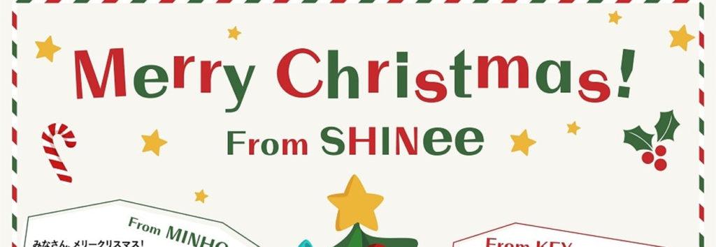 Estos fueron los hermosos mensajes de navidad que dio SHINee para Shawol