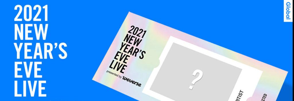 Conoce los precios para el concierto en linea de Big Hit Labels 2021 New Year's Eve Live