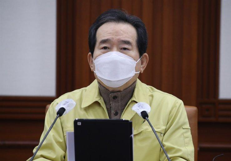 Vacunación contra COVID-19 en Corea del Sur empezaría en el primer trimestre de 2021