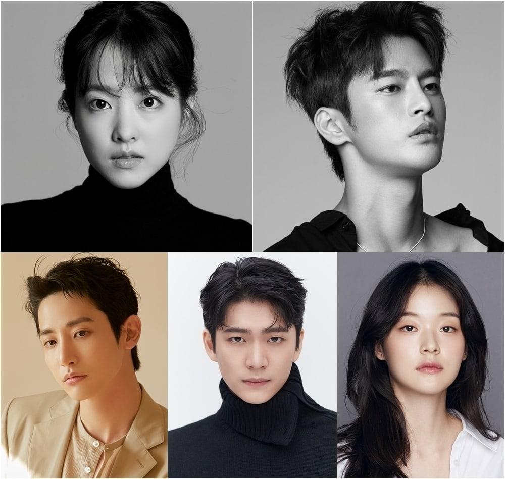 """Park Bo Young, Seo In Guk, Lee Soo Hyuk y más confirmados para el nuevo k-drama de fantasía """"Ruin"""""""