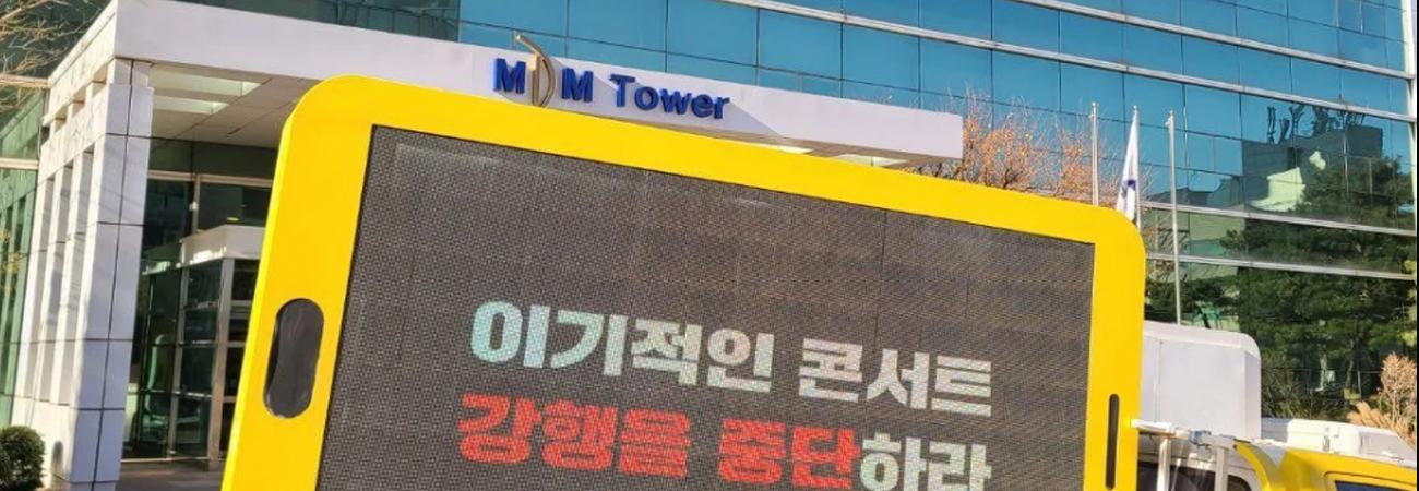 Netizen reaccionan ante los camiones enviados de ARMY hacia Big Hit
