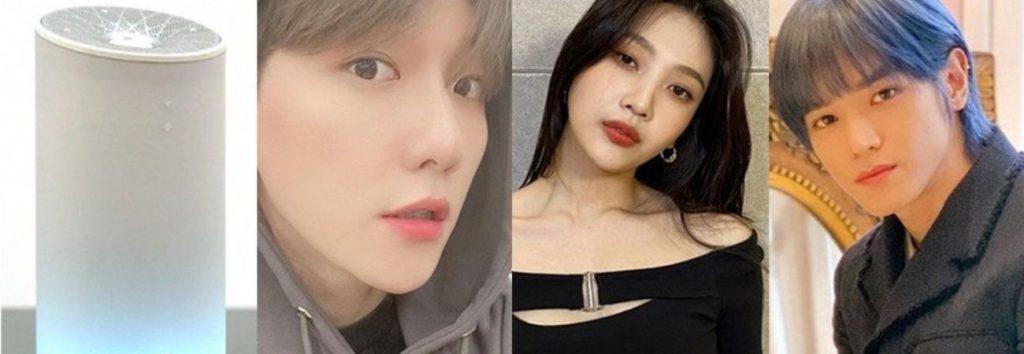 "Netizens reaccionan al servicio de voz de AI de SM Entertainment ""NUGU Celeb"""