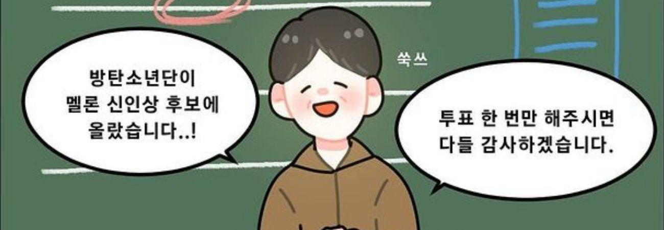 Artista de Webtoon cuenta su experiencia como estudiante del padre de J-Hope de BTS