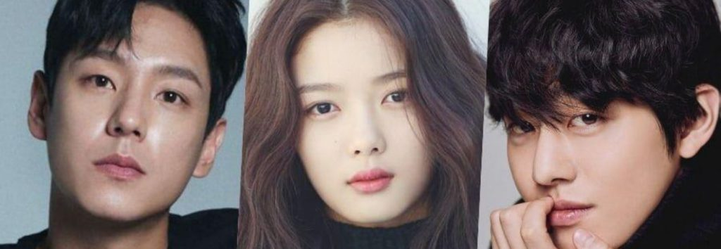 "Kwak Si Yang se une a Kim Yoo Jung y Ahn Hyo Seop para nuevo k-drama ""Hong Chun Gi"""