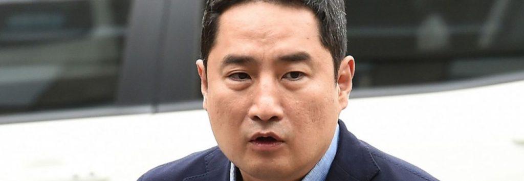 Abogado de prestigioso instituto es arrestado por difundir información falsa sobre el presidente de Corea del Sur