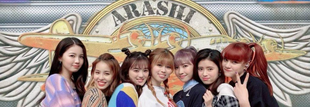 """NiziU aparecerió en el programa """"Arashi ni Shiyagare"""" del grupo J-pop Arashi en Japón"""