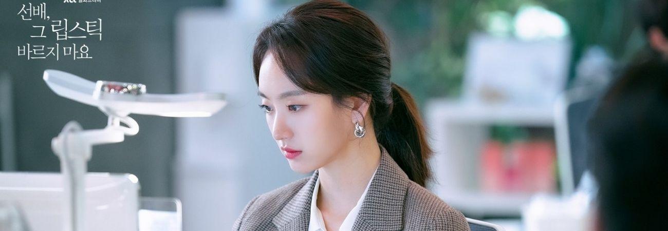 Won Jin Ah es una apasionada del maquillaje en
