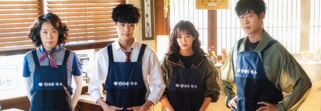 """Kim Sejeong revive su traumático pasado en """"The Uncanny Counter"""""""