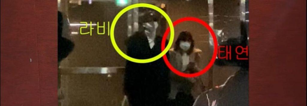 SM Entertainment y GROOVL1N niegan el rumor de que Taeyeon de Girls' Generation y Ravi de VIXX están saliendo
