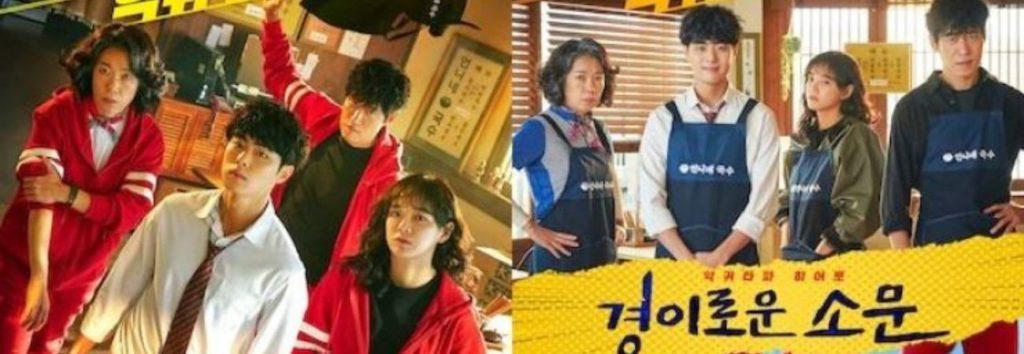 """Popularidad del k-drama """"The Uncanny Counter"""" aumenta rápidamente"""