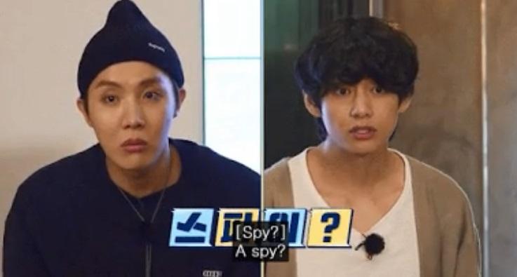 Jungkook de BTS busca venganza después de esta gran traición