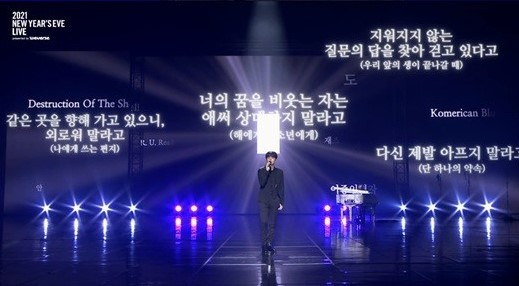 """Suga de BTS hace su primera aparición tras cirugía en """"New Year's Eve Live"""" de Big Hit"""