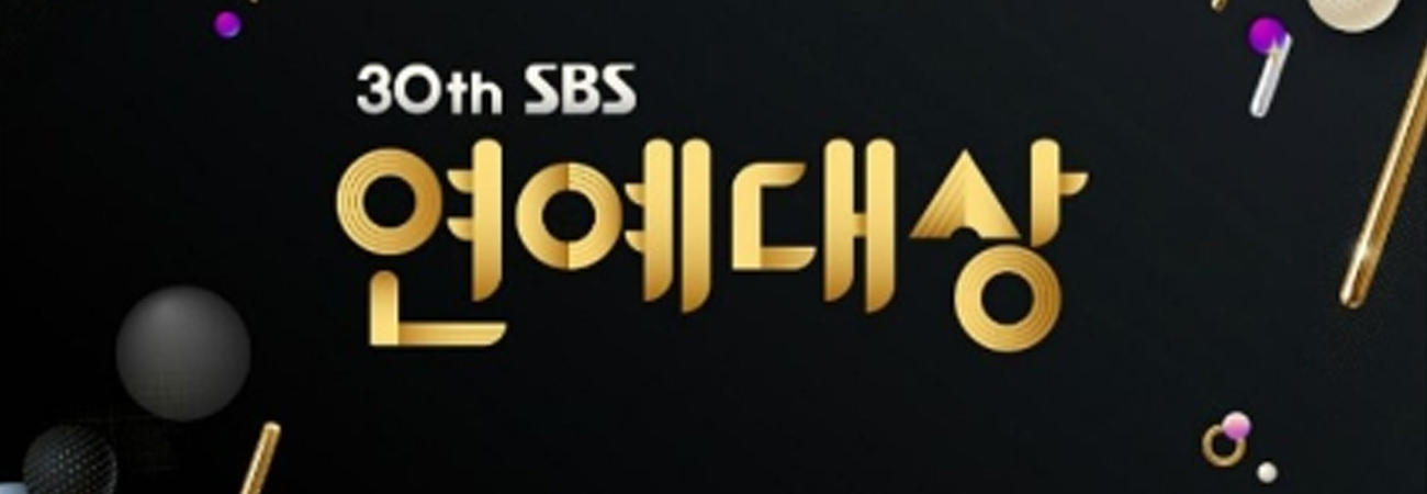Estos son los ganadores de los 2020 SBS Entertainment Awards