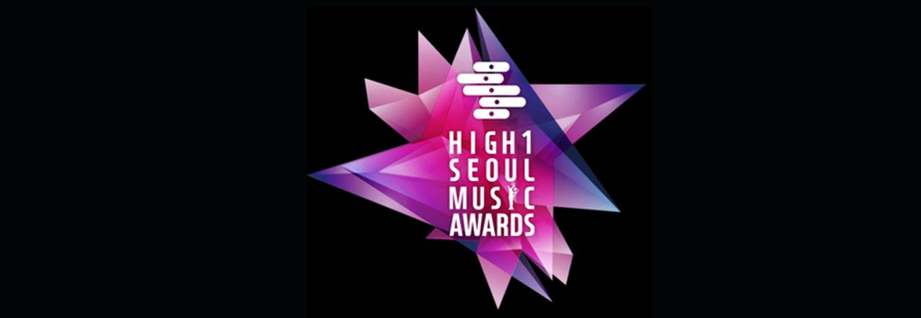 Seoul Music Awards publican una declaración sobre el fraude de votaciones