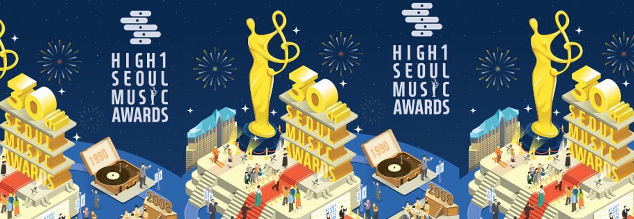 Por iniciar las votaciones para el '30th High1 Seoul Music Awards'