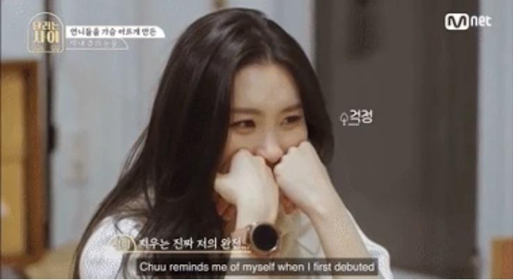 Sunmi revela que está preocupada por Chuu de LOONA por esta razón