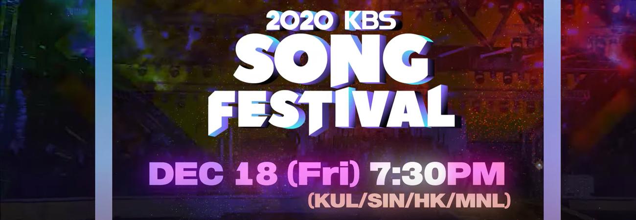 KBS revela la segunda alineación festival de invierno KBS Song Festival
