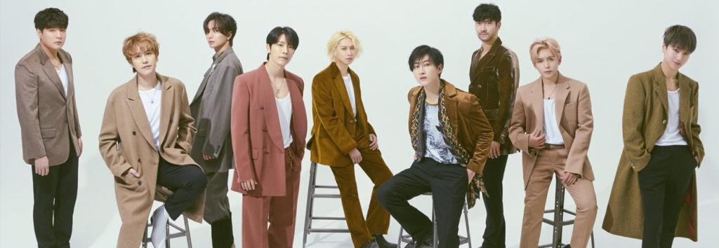 Super Junior nos revela una carta misteriosa para otro comeback