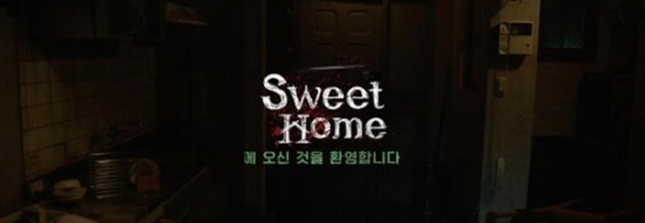 Você quer participar do vídeo interativo 'Sweet Home' da Netflix?