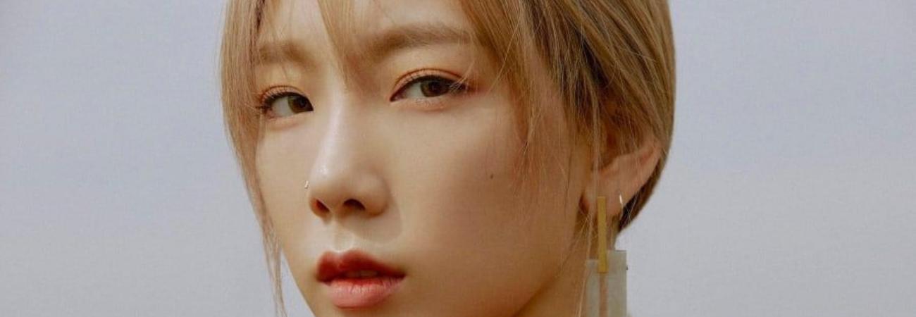 Taeyeon da un adelanto destacado de 'Wildfire'
