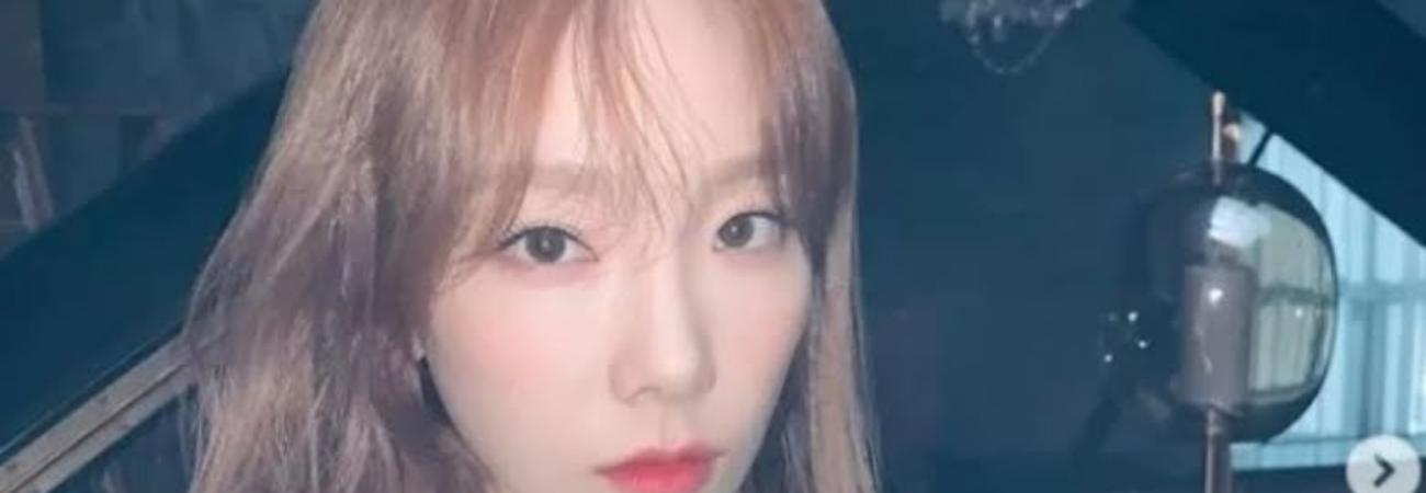 Taeyeon de Girls Generation realiza una publicación indirecta en Instagram