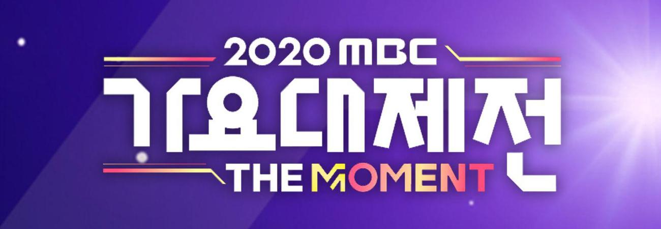 Horarios para LATAM y España para ver 2020 MBC Music Festival: The Moment