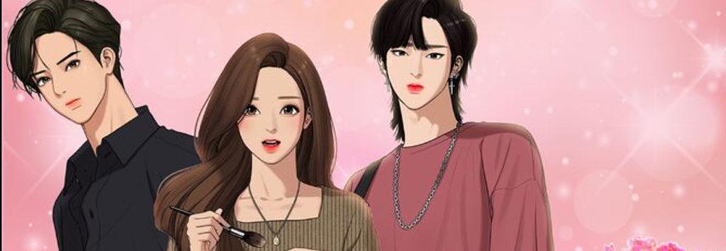 Abrimos debate de True Beauty ¿Team Suho o Seo Jun?