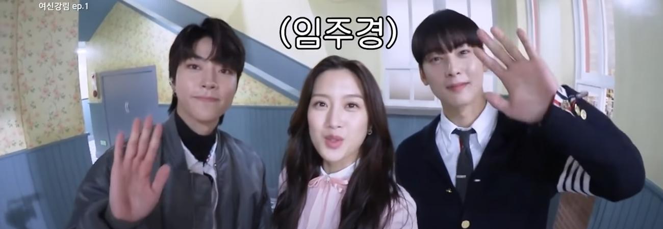 Conoce más del set de grabación de True Beauty con Moon Ga Young, Cha Eun Woo y Hwang In Yeob