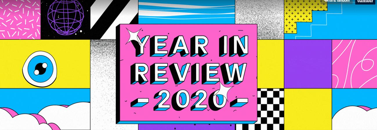 Tumblr revela los principales idols del kpop del 2020