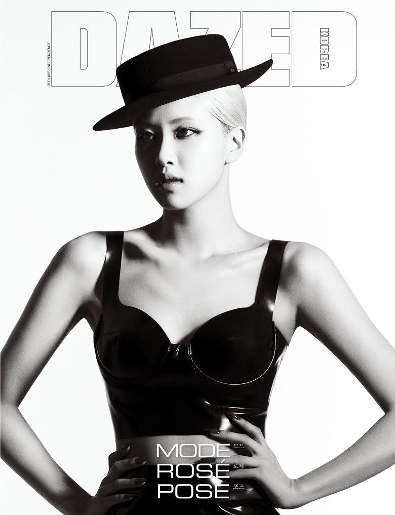 Rosé de BLACKPINK revela lo que pensó sobre la colaboración con Lady Gaga
