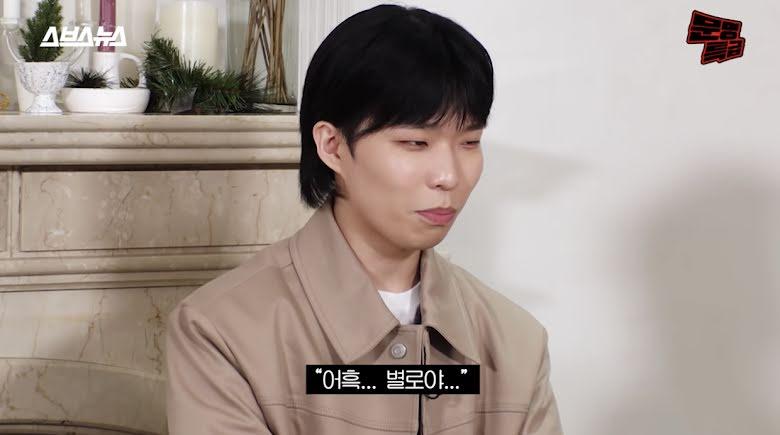 """Chanhyuk de AKMU revela cómo escribió la letra de """"Last Goodbye"""""""