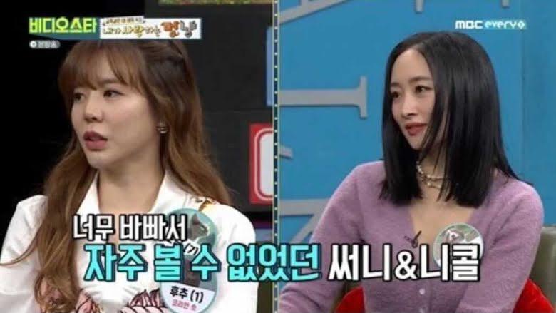 Sunny de Girls' Generation y Nicole de Kara se reencuentran después de 10 años