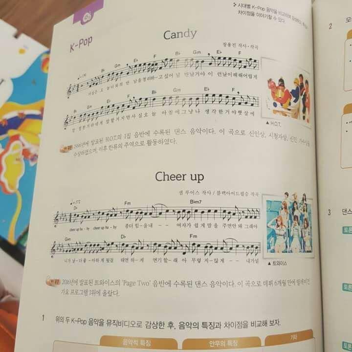 D.O de EXO aparece en textos escolares de Corea del Sur y Japón