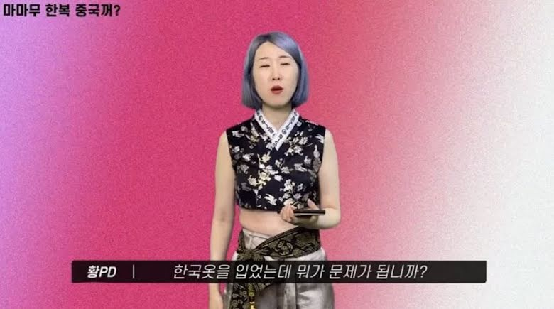 "Internautas chinos amenazan a MAMAMOO por usar hanboks con ""letras chinas insultantes"""