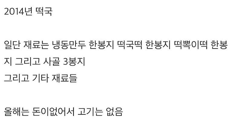 Esta publicación de Jin de BTS te hará recordar qué tan lejos ha llegado el grupo