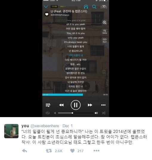 ¿Cuáles fueron los mayores escándalos de BTS? ¡Conócelos! Parte 2