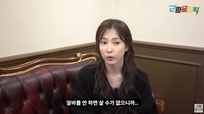 """Lee Hae In, ex concursante de """"Produce 101"""" tiene varios trabajos de medio tiempo para poder sobrevivir"""